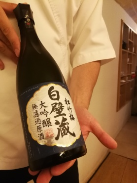 Bruno explains the sake choice