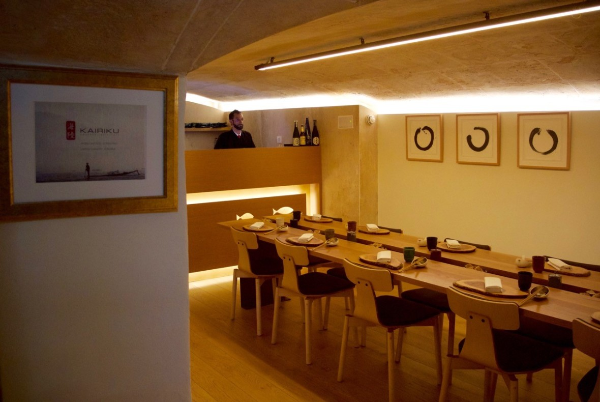 Kairiku Japanese restaurant in Campos, Mallorca