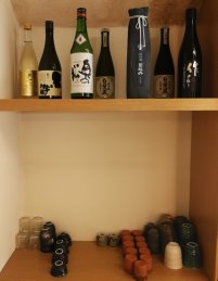 Kairiku's sake selection